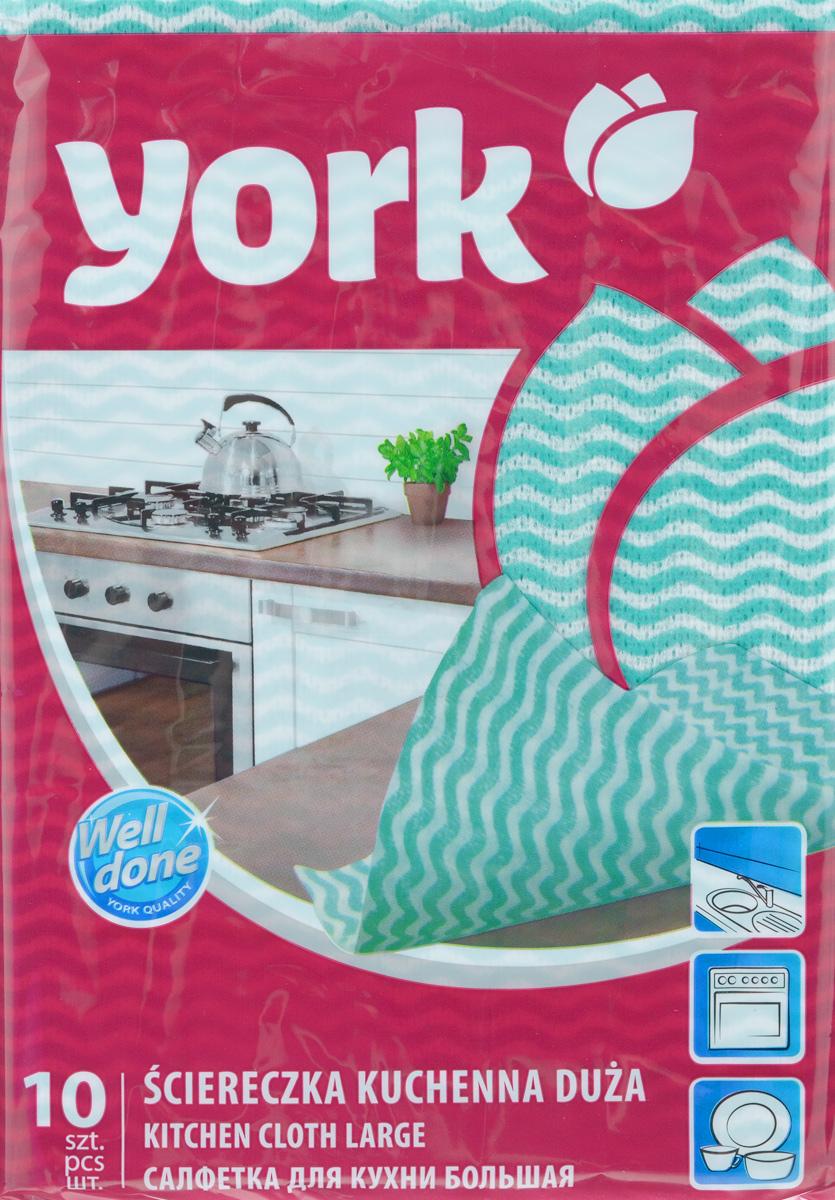 Салфетка для кухни York Макарена, цвет: зеленый, 35 х 50 см, 10 шт2102_зеленыйУниверсальная салфетка для кухни York Макарена предназначена для мытья, протирания и полировки. Салфетка, выполненная из вискозы с добавлением полиэстера и акрилового полимера Binder, отличается высокой прочностью. Салфетка хорошо поглощает влагу. Идеальна для ухода за столешницами и раковиной, а также для мытья посуды. Может использоваться в сухом и влажном виде. В комплекте 10 салфеток. Размер салфетки: 35 см х 50 см.