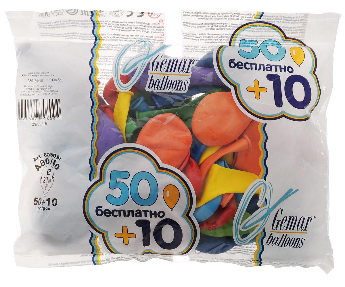 Gemar Набор воздушных шаров Пастель 60 шт