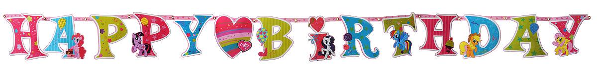 Веселая затея Гирлянда-буквы Happy Birthday My Little Pony1505-0645Гирлянда-буквы Веселая затея Happy Birthday: My Little Pony выполнена из картона и украшена яркими изображениями героинь мультфильма My Little Pony. Карточки скрепляются друг с другом с помощью подвижных металлических соединений. Крайние карточки имеют ниточные петли для удобства крепления гирлянды. К гирлянде также прилагаются наклейки-цифры от 0 до 9. Вы можете наклеить их в середину гирлянды, обозначив дату! Такая гирлянда украсит ваш праздник и подарит имениннице отличное настроение. Длина гирлянды: 180 см. Средний размер карточки: 15 см х 15 см.