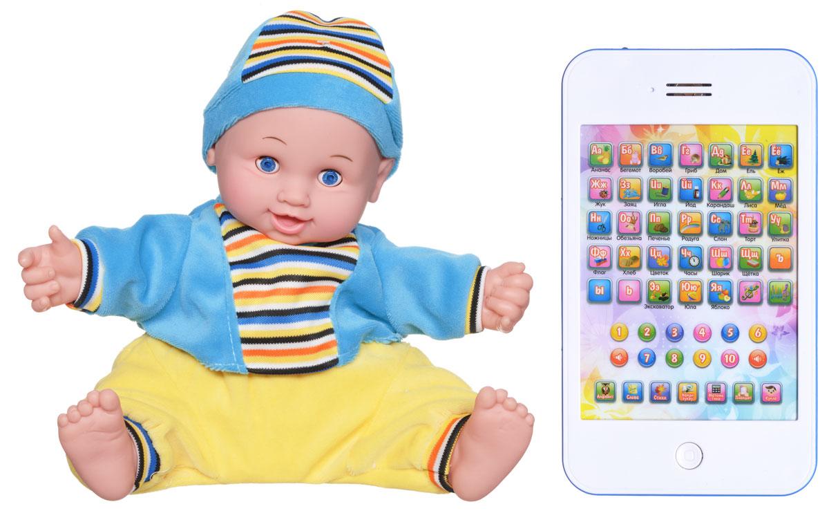 Tongde Интерактивная обучающая кукла Умняша с планшетом1122117_голубой/жёлтыйИнтерактивная обучающая кукла Умняша станет отличным помощником в обучении малыша алфавиту, цифрам и многому другому. Кукла одета в забавный костюмчик. Функций куклы: двигается, поет песенку, учит алфавит, учит математике, рассказывает стишки, задает вопросы, поднимает ручки. Кукла работает как самостоятельно, так и от планшета. Режимы планшета: алфавит, слова, стихи, найди букву, математика. Для работы куклы рекомендуется докупить 3 батарейки напряжением 1,5V типа АА (в комплект не входят). Для работы планшета рекомендуется докупить 3 батарейки напряжением 1,5V типа АА (в комплект не входят).