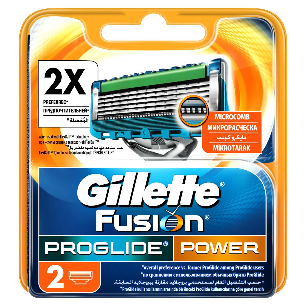 Gillette Сменные кассеты для бритья Fusion ProGlide Power, 2 шт.GIL-81469896Продукты Fusion ProGlide — лучшее бритье от Gillette! Используйте вместе со средствами для бритья Gillette Fusion ProGlide с формулой «2-в-1» (гель для бритья + уход за кожей) для достижения наилучшего результата. Характеристики продукта: - Самые тонкие лезвия Gillette для революционного скольжения и гладкости бритья (первые четыре лезвия по сравнению с Fusion). - Кассета с пятью лезвиями обеспечивает меньшее давление на кожу, уменьшая раздражение (по сравнению с Mach3). - Увеличенная смазывающая полоска с добавлением минеральных масел (по сравнению с Fusion). - Каналы для удаления излишков геля. - Улучшенное лезвие-триммер на обратной стороне кассеты (по сравнению с Fusion). - Стабилизатор лезвий. - Микрорасческа направляет волоски точно к лезвиям. - Подходят к бритвам Gillette Fusion ProGlide с технологией FlexBall (включая версию Power). Gillette. Лучше для мужчины нет.