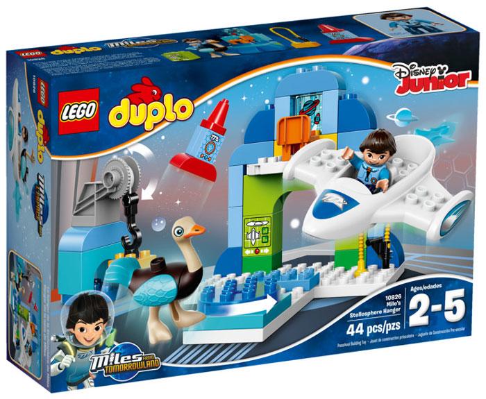 LEGO DUPLO Конструктор Стеллосфера Майлза 10826