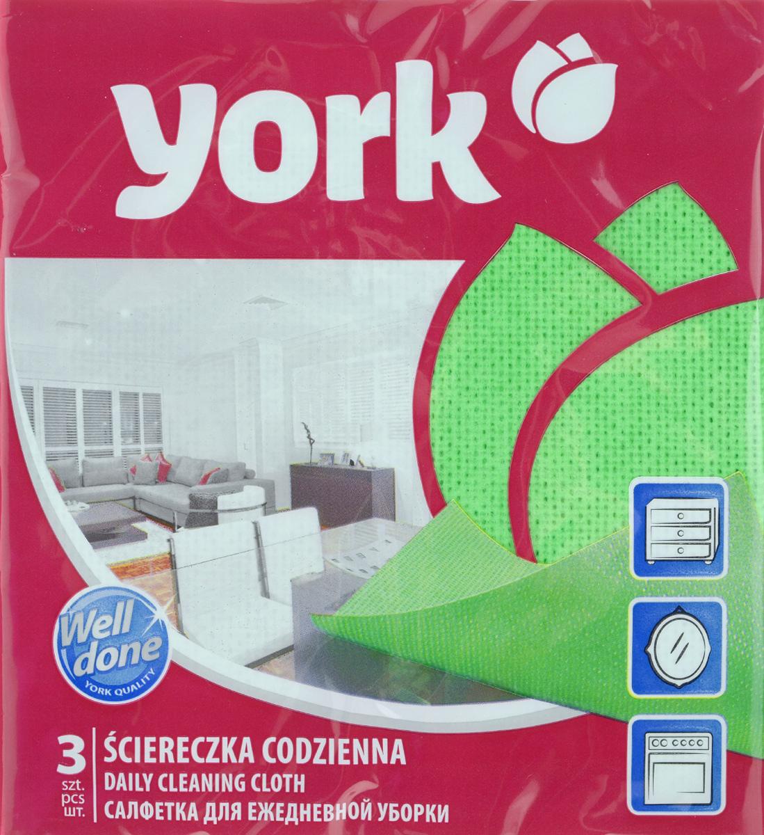 Салфетка перфорированная York, цвет: зеленый, 34 см х 35 см, 3 шт2003_зеленыйПерфорированная салфетка York предназначена для мытья, протирания и полировки. Салфетка выполнена из вискозы с добавлением полипропиленового волокна, отличается высокой прочностью. Благодаря перфорации хорошо поглощает влагу. Идеальна для ухода за столешницами на кухне. Может использоваться в сухом и влажном виде.