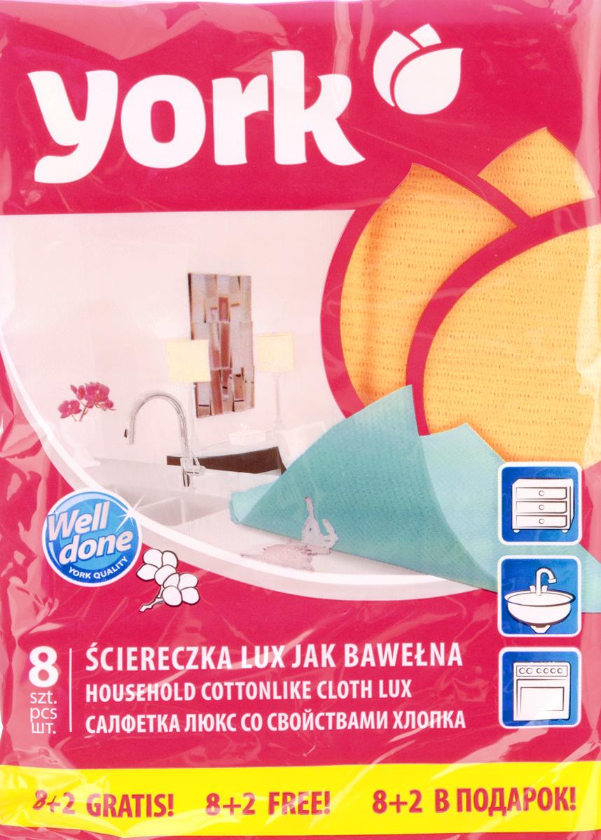 Салфетка York, цвет: оранжевый, 35 см х 50 см, 10 шт2034_оранжевыйУниверсальная салфетка York предназначена для мытья, протирания и полировки любых поверхностей. Салфетка, выполненная из вискозы, отличается высокой прочностью. Она хорошо поглощает влагу. Идеальна для ухода за столешницами и раковиной, а также для мытья посуды. Может использоваться в сухом и влажном виде. В комплекте 10 салфеток. Размер салфетки: 35 см х 50 см.