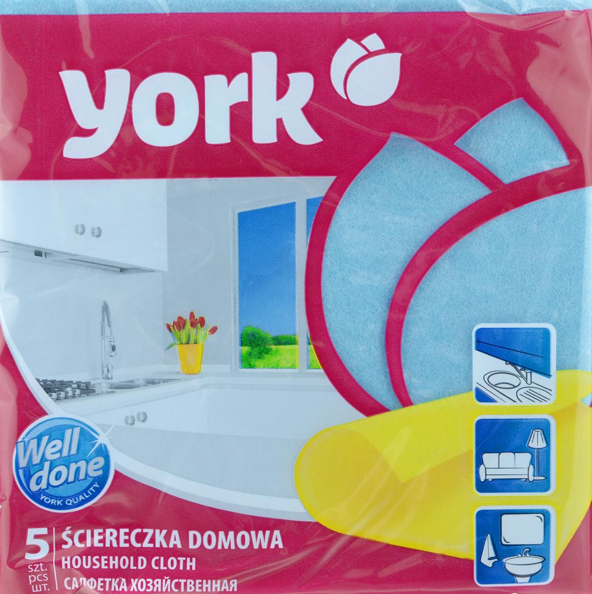 Салфетка хозяйственная York, цвет: синий, 35 см х 35 см, 5 шт2002_синийУниверсальная салфетка York предназначена для мытья, протирания и полировки. Салфетка выполнена из вискозы с добавлением полипропиленового волокна, отличается высокой прочностью. Хорошо поглощает влагу, эффективно очищает поверхности и не оставляет ворсинок. Идеальна для ухода за столешницами и раковиной на кухне, за стеклом и зеркалами, деревянной мебелью. Может использоваться в сухом и влажном виде.