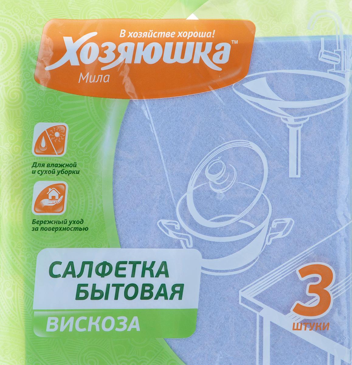 Салфетка бытовая Хозяюшка Мила, 35 см х 35 см, 3 шт. 0400104001_сиреневыйСалфетка бытовая Хозяюшка Мила, выполненная из вискозы и полиэстера, хорошо впитывает влагу и легко выжимается. Отлично удаляет пыль, не оставляет разводов и ворсинок. Салфетка может использоваться для ухода за всеми видами поверхностей: деревянной и ламинированной мебели, кухонной мебели, кафеля, раковин. Размер салфетки: 35 см х 35 см. Комплектация: 3 шт.