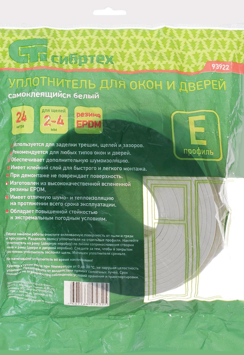 Уплотнитель для окон и дверей Сибртех, самоклеящийся, профиль E, цвет: белый, 24 м93922Универсальный уплотнитель Сибртех из вспененной резины EPDM, с уже нанесенным клеящим составом. Предназначен для уплотнения зазоров 2-4 мм в рамах окон и дверей с целью предотвращения подсосов воздуха, пыли и защиты от шума. Образующаяся воздушная камера обеспечивает дополнительную шумо- и теплоизоляцию. Клеящий слой защищен от высыхания и смазывания бумажной лентой. При удалении не повреждает окрашенную поверхность. Хорошая адгезия клеящего слоя. Профиль E. Длина: 24 м.