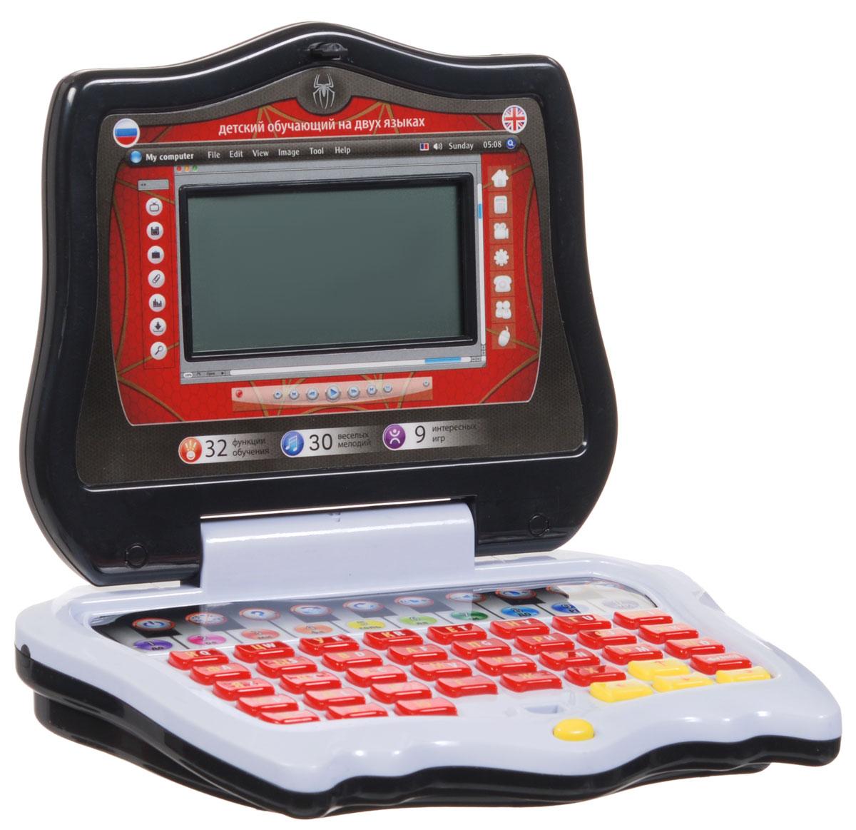 Joy Toy Электронная игрушка Компьютер обучающийA848-H05043Сегодня персональный компьютер часто есть у каждого члена семьи. Теперь и у малыша может быть собственный ПК! Электронная игрушка Joy Toy Компьютер включает 32 упражнения на двух языках, русском и английском, благодаря которым можно изучить буквы, слова, орфографию и цифры, а также 30 мелодий и 9 увлекательных игр. Компьютер тренирует память и развивает логику, безопасен для зрения, оформлен в стиле Человека-Паука. В комплекте с компьютером прилагается проводная мышка. Для работы игрушки необходимы 3 батарейки типа АА (не входят в комплект).