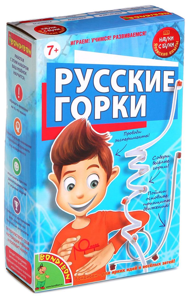 Bondibon Набор для опытов Русские горки