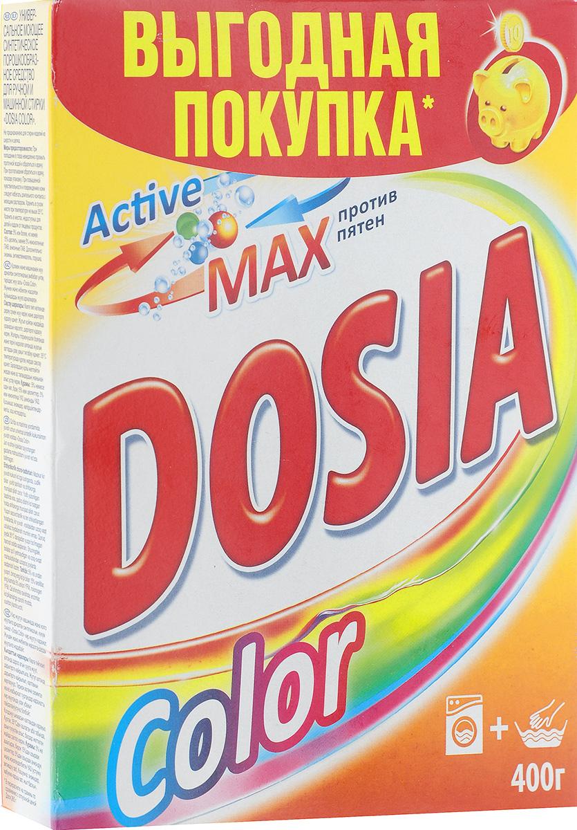 Стиральный порошок Dosia Color. Automat, 400 г7504144Стиральный порошок Dosia Color. Automat - синтетическое моющее порошкообразное средство для машинной стирки. Порошок отлично справляется с различными пятнами и придает белью неповторимую свежесть. Не предназначен для стирки изделий из шерсти и шелка. Благодаря специально разработанной формуле Active Max, порошок: - качественно удаляет даже самые сложные пятна, - отстирывает бережно и эффективно, не повреждая волокна ткани, - придает белью свежесть. Состав: 5% и более, но не менее 15% цеолиты; менее 5% неоиногенные ПАВ; анионные ПАВ; энзимы, антивспениватель, отдушка. Товар сертифицирован.