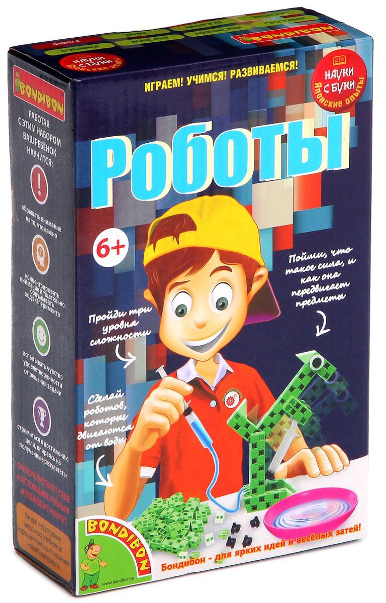 Bondibon Набор для опытов Роботы