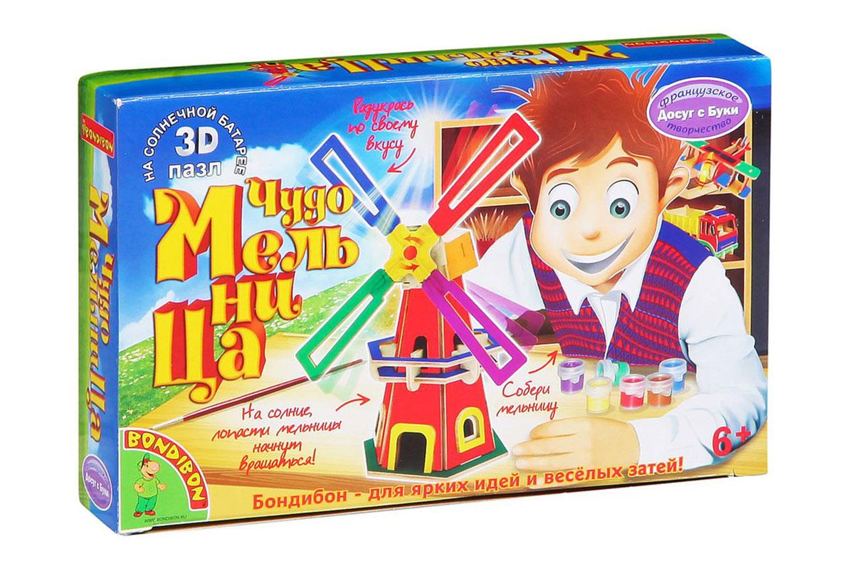 Bondibon 3D-пазл Чудо-мельницаВВ1210Увлекательный 3D-пазл Чудо-мельница состоит из 34 деревянных деталей. Это великолепная игра для семейного досуга, захватывающая и взрослых и детей. Сегодня собирание пазлов стало особенно популярным, главным образом, благодаря своей многообразной тематике, способной удовлетворить самый взыскательный вкус. Используя подробную инструкцию и необходимые детали, ваш ребенок сможет без труда собрать и раскрасить данную модель. Моторчик с солнечной батареей позволит игрушке поворачиваться вокруг своей оси, а ее разноцветные лопасти будут вращаться точно так же, как у настоящей мельницы под воздействием ветра. Элемент питания входит в комплект.