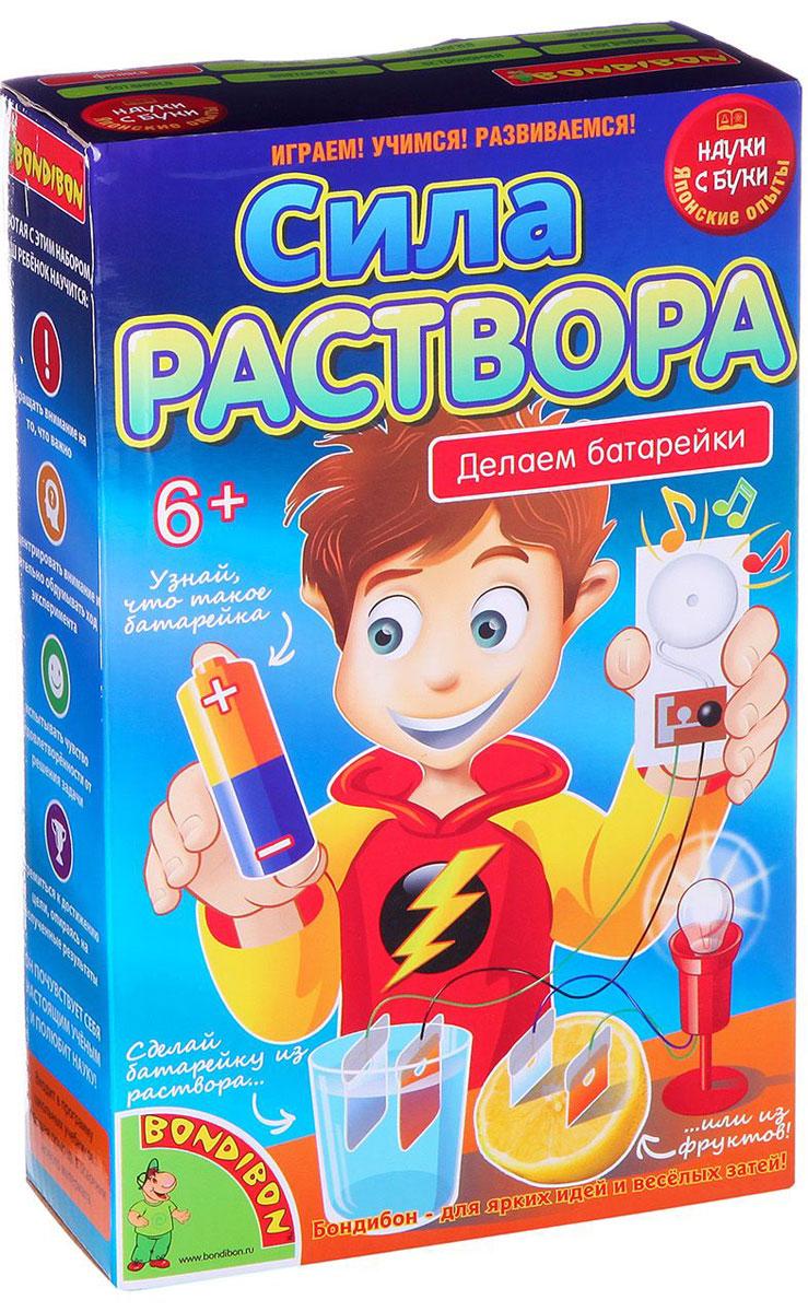 Bondibon Набор для опытов Сила раствораВВ1163Многие дети хорошо знакомы с обычными электрическими батарейками. Они знают, что с помощью батареек можно включить фонарик или радиоприемник, запустить часы или игрушку. Но оказывается, батарейку можно сделать самому, если знать, каким образом она производит электричество, и какие химические реакции при этом происходят. Интересные научно-познавательные эксперименты из набора познакомят ребенка с силой раствора, который позволяет электричеству течь, а также научат юного экспериментатора определять положительный и отрицательный полюс батарейки. Осталось только правильно соединить самодельную батарейку с электроприбором - и он заработает!