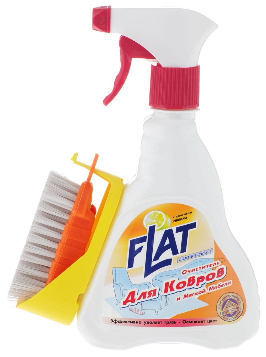 ���������� Flat ��� ������ � ������ ������, � �������� ������, 480 � + ����� - Flat000959���������� Flat �������� ����� ��������� �����, ������������� ����� � ��������� ������ � ���. �����������: ����������� �������� ����������� �������� ����; ���������� ������� �����; �������� ���� ������ � ������ ������; ���������� � ��������� ������������; �� �������� ������� �������, ����������� ������ �������; ������� ������������������ ����� � ������������ ���������� ����; ������ �������� ��� ����� � ��������; �� ���������� ���� ���. ������ �����: 4 �� � 4 �� � 9 ��.
