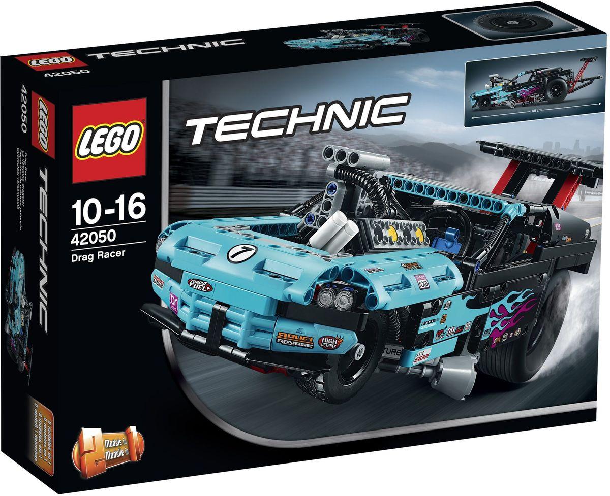 LEGO Technic Конструктор Драгстер 4205042050Запускайте эту аутентичную копию драгстера 2 в 1, имеющую мощный внешний вид и множество реалистичных деталей, в том числе массивный двигатель V8 с движущимися поршнями, работающий руль, огромные задние шины, большую выхлопную трубу и крупный задний спойлер. Поднимите кузов, чтобы рассмотреть ходовую часть, выхлопные трубы и рабочую коробку передач. Эту модель можно модернизировать с помощью комплекта Power Functions, и у нее имеется функция поднятия на задние колеса. В набор входят наклейки с изображением языков пламени. Модель можно перестроить в драгстер с наддувом! Набор включает в себя 647 разноцветных пластиковых элементов. Конструктор - это один из самых увлекательных и веселых способов времяпрепровождения. Ребенок сможет часами играть с конструктором, придумывая различные ситуации и истории.