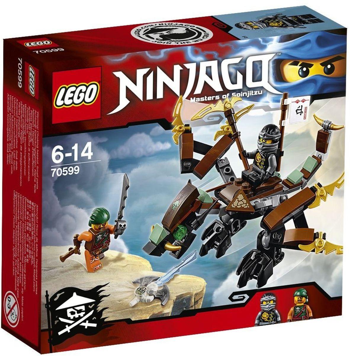 LEGO NINJAGO Конструктор Дракон Коула 70599