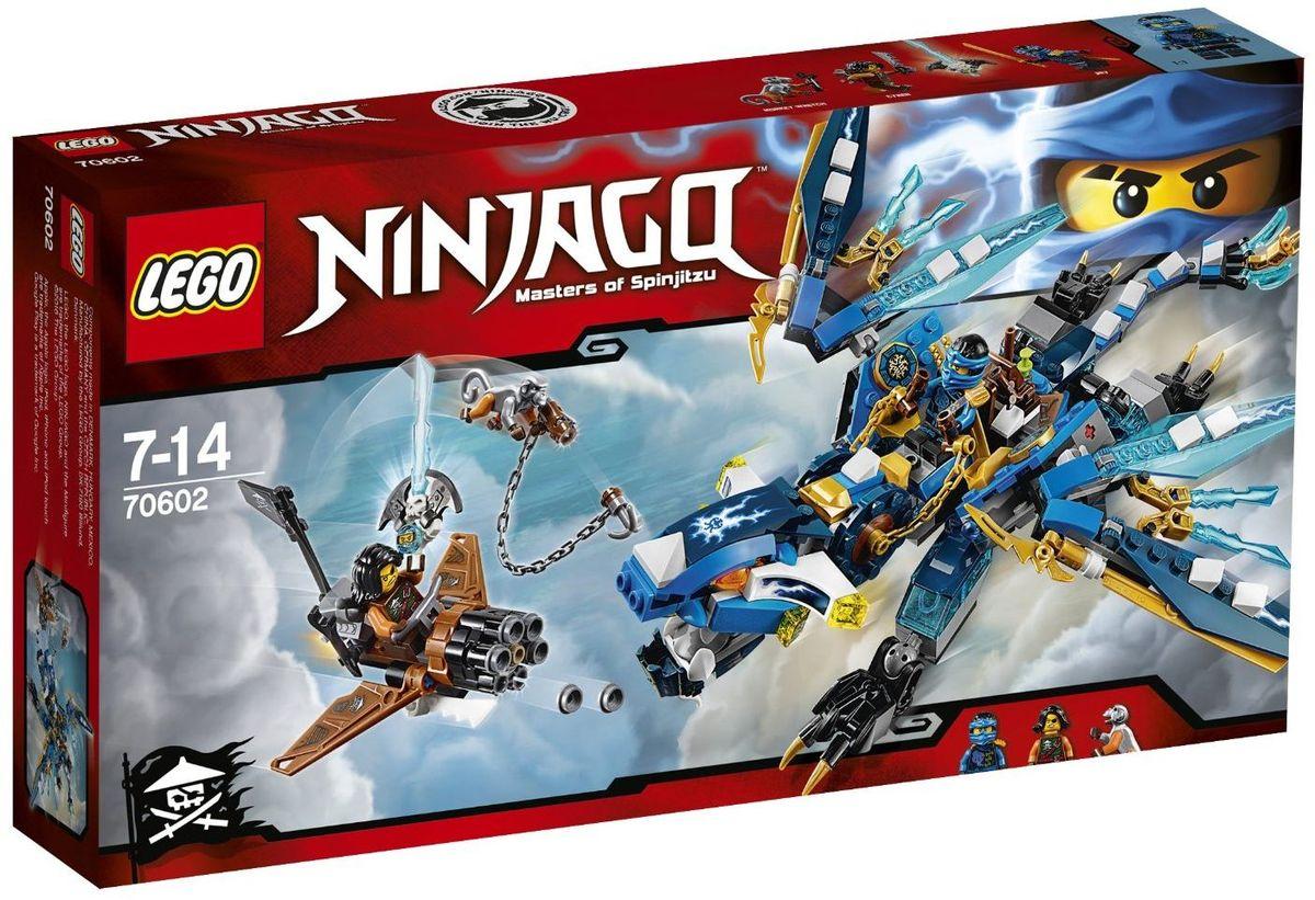 LEGO NINJAGO Конструктор Дракон Джея 7060270602Прыгай в седло дракона и хватай поводья. Сомкни челюсти и установи голову, крылья, ноги и хвост в боевую позицию. Уклоняйся от выстрелов Кирена из гарпуна и шестиствольного скорострельного шутера пиратского флайера. Стреляй из пружинных шутеров, чтобы сбить флайер, а затем освободи Нию из Джинн-клинка! Конструктор LEGO NINJAGO Дракон Джея включает в себя 350 разноцветных пластиковых элемента с двумя фигурками. Конструктор - это один из самых увлекательных и веселых способов времяпрепровождения. Ребенок сможет часами играть с конструктором, придумывая различные ситуации и истории.