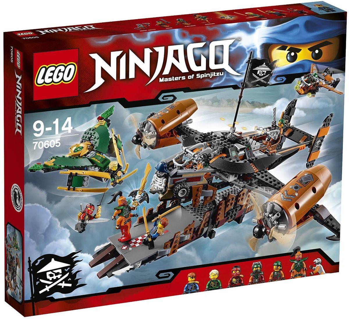 LEGO NINJAGO Конструктор Цитадель несчастий 7060570605Злой джинн Надахан и экипаж Цитадели несчастий грозят уничтожить Ниндзяго. Взмывай в небо на реактивном самолёте Ллойда и используй лебедку, чтобы спустить Джея прямо в гущу боя. Остерегайся скрытых пушек, дисковых шутеров и пиратского реактивного самолёта, который вот-вот взлетит из Цитадели несчастий. Сможешь ли ты помочь ниндзя победить Надахана и освободить Ву, заточённого в золотом Джинн-клинке? Конструктор LEGO NINJAGO Цитадель несчастий включает в себя 754 разноцветных пластиковых элемента с семью фигурками. Конструктор - это один из самых увлекательных и веселых способов времяпрепровождения. Ребенок сможет часами играть с конструктором, придумывая различные ситуации и истории.