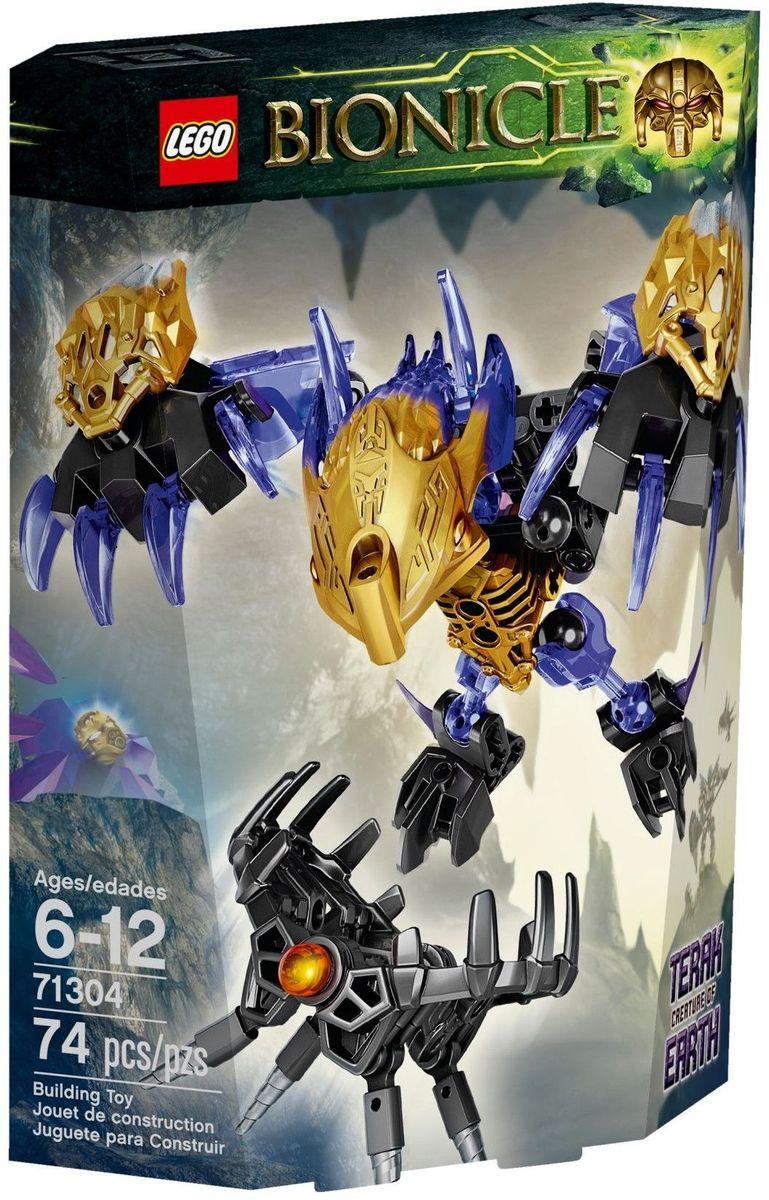 LEGO BIONICLE Конструктор Терак Тотемное животное Земли 7130471304Терак, Тотемное животное Земли, - это прочная боевая машина! Заточите кристальные когти и подготовьтесь к борьбе со спрятавшимся глубоко под землей капканом тьмы. Быстро выбирайтесь из ямы, когда капкан атакует! Набор включает в себя 74 разноцветных пластиковых элемента. Конструктор - это один из самых увлекательных и веселых способов времяпрепровождения. Ребенок сможет часами играть с конструктором, придумывая различные ситуации и истории.
