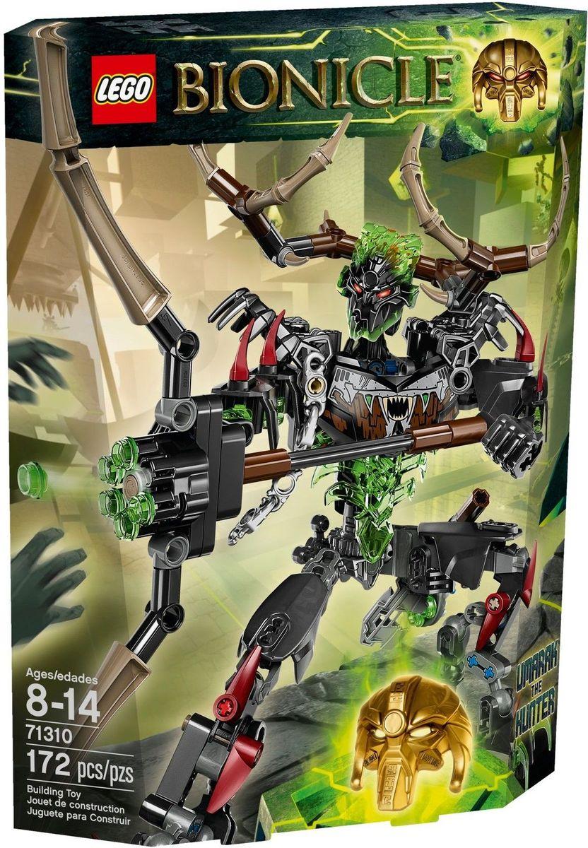 LEGO Bionicle Конструктор Охотник Умарак71310Пусть начнется погоня! Охотник Умарак отправил свою армию капканов тьмы, чтобы заманить Тотемных животных стихий в засаду! Сможет ли он найти Золотую Маску Контроля и использовать свои гипнотические способности, чтобы победить храбрых Тоа? Заряди охотничий лук ядовитыми стрелами! Охотник Умарак не похож на противников, с которыми ты сталкивался раньше!