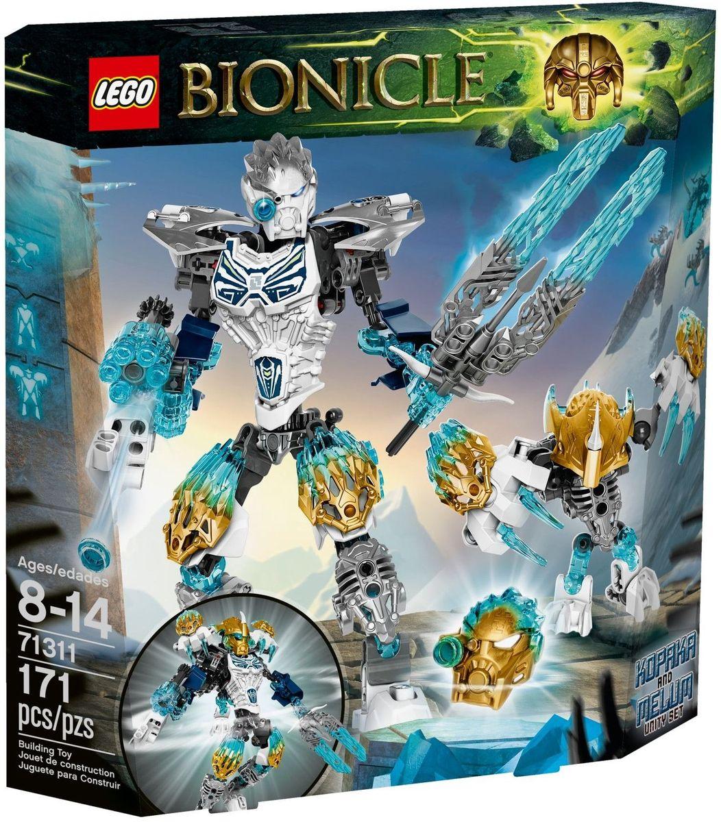 LEGO BIONICLE Конструктор Копака и Мелум Объединение Льда 71311