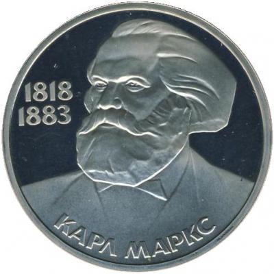 Монета номиналом 1 рубль 165 лет со дня рождения К. Маркса. Proof в капсуле. Медно-никелевый сплав. СССР, 1983 год (стародел)739Диаметр монеты: 31 мм Вес: 12,8 г. Толщина: 2,3 мм Материал: медь-никель Тираж: 79000 шт.