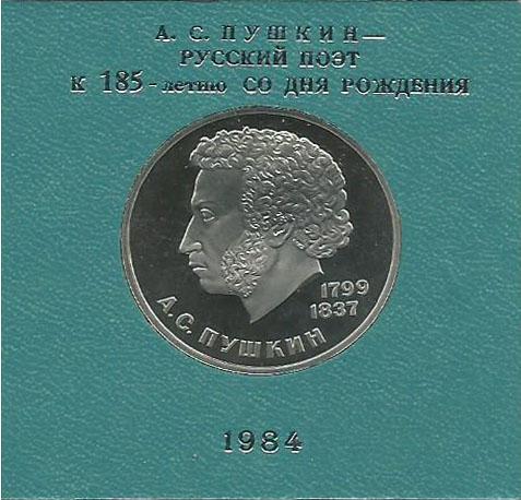 Монета номиналом 1 рубль 185 лет со дня рождения А.С.Пушкина. Proof в экспортной упаковке. Медно-никелевый сплав. СССР, 1984 год (стародел)ОС27728Диаметр монеты: 31 мм Вес: 12,8 г. Толщина: 2,3 мм Материал: медь-никель Тираж: 35000 шт.