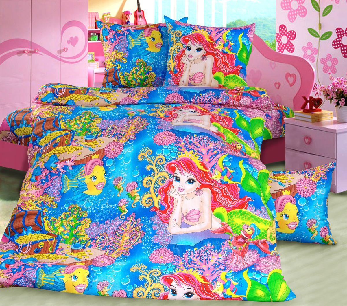 Купить пуховик-одеяло 127 недорого интернет-магазин в