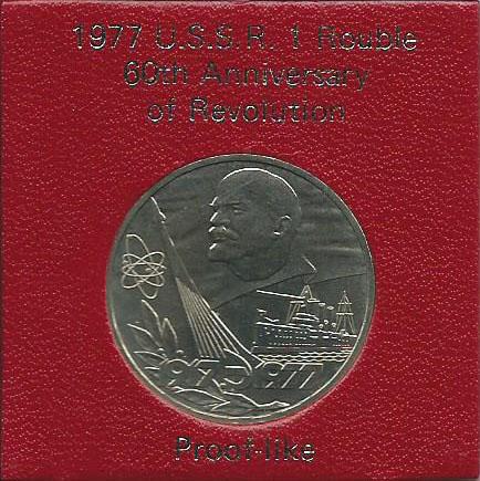 Монета номиналом 1 рубль 60 лет Великой октябрьской социалистической революции. UNC в экспортной упаковке. Медно-никелевый сплав. СССР, 1977 год739Диаметр монеты: 31 мм Вес: 12,8 г. Толщина: 2,3 мм Материал: медь-никель Тираж: 4 986 750 шт.
