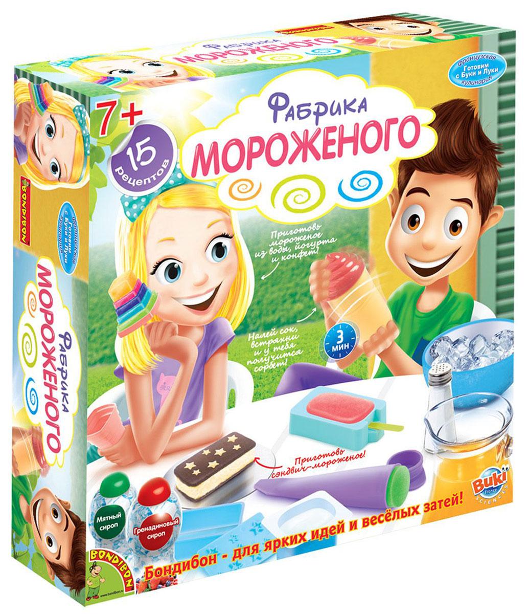 Bondibon Набор для опытов Фабрика мороженогоВВ1190Юным сладкоежкам мы предлагаем скорее поспешить на фабрику мороженого за своими любимыми лакомствами! Нет-нет, никуда бежать не придется - разве что на собственную кухню, чтобы открыть вкусный игровой набор Фабрика мороженого, выбрать из 15 рецептов свой любимый и самостоятельно приготовить холодное лакомство с любым наполнителем: клубничным, шоколадным, апельсиновым, мятным, с орехами, печеньем, шоколадной крошкой или фруктами. Это может быть мороженое в рожке, эскимо на палочке или мороженое-сэндвич - какое захочет маленький лакомка! Для этого в наборе, кроме уникальных рецептов с яркими рисунками, есть все необходимое, чтобы легко приготовить вкуснейший прохладный десерт. Можно и экспериментировать, создавая свои собственные рецепты. Пусть творческая фантазия маленького сладкоежки удивит его близких, и они обязательно оценят по достоинству эти великолепные кондитерские шедевры!