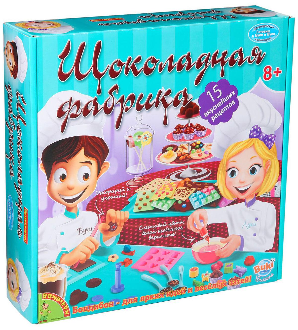 Bondibon Набор для опытов Шоколадная фабрикаВВ1160Какой ребенок не любит шоколад и не мечтает о собственной шоколадной фабрике? Теперь это стало возможным: набор Шоколадная фабрика с 15 замечательных кулинарных экспериментов создан специально для юных кондитеров и сладкоежек! Они смогут прямо на собственной домашней кухне самостоятельно приготовить свои любимые шоколадные конфеты, монеты, медальоны, горячие питательные напитки и даже большие шоколадные плитки! Такое великолепное угощение не сравнить с магазинным, оно приятно удивит и родителей юного кондитера, и его гостей. А если пригласить друзей, чтобы вместе приготовить сладкие лакомства, то приятная работа превратится в увлекательную и веселую игру. Домашняя Шоколадная фабрика позволит ребенку в любое время побаловать себя любимым шоколадом и угостить родителей, друзей и всех тех, кто придет к нему в гости!