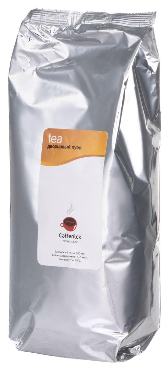 Caffenick Дворцовый Пуэр черный листовой чай, 500 г4610001572879Китайский черный чай Caffenick Дворцовый Пуэр.