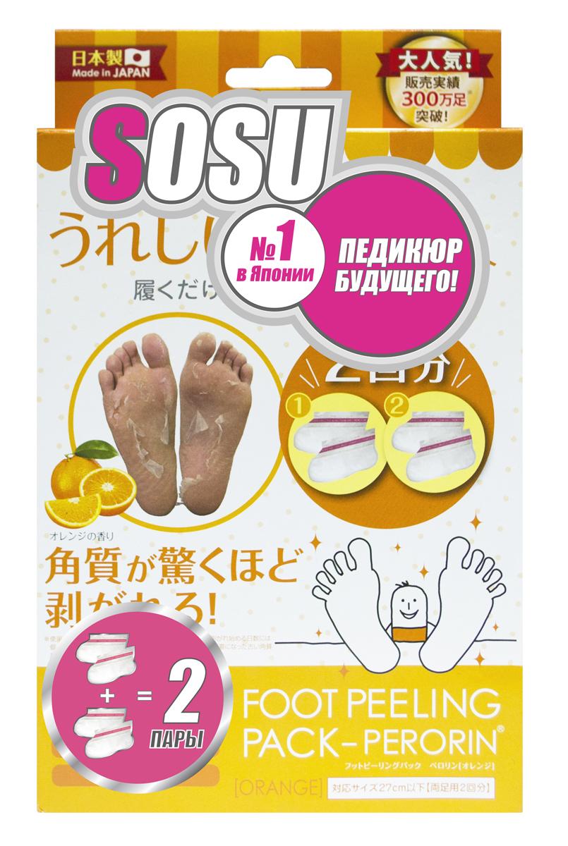 Sosu Носочки для педикюра с ароматом апельсина 2 пары45827, Sosu_76Носочки «SOSU» - это инновационный способ педикюра на дому без риска и траты времени на посещение дорогостоящих процедур. -«SOSU» – новое слово в косметологии, разработанное японскими специалистами, которое уже по достоинству оценили женщины страны «Восходящего Солнца», вверив самой природе заботу о своих ножках. -Основной компонент активного вещества - молочная кислота и растительные экстракты лопуха, лимона, плюща, жерухи, шалфея, мыльнянки и др., стимулирующие естественный процесс отторжения мертвых тканей. -Оказывают терапевтическое и эстетическое действие, быстро и безопасно решают косметологические проблемы стоп. -Первый эффект заметен через 3-5 дней. Спустя две недели после применения кожа становится гладкой и упругой, сохраняя эффект в течение долгого времени. -Противогрибковый эффект. -Устранение трещин, потертостей и мозолей. -Противоотечное и противовоспалительное действие. -Улучшение эстетических качеств кожи ступни. -Обладает ароматом лаванды. Способ применения:...