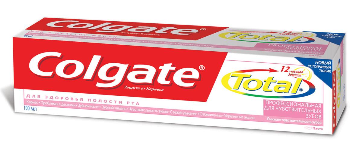 Colgate Зубная паста TOTAL12 Профессиональная для чувствительных зубов 100 млFCN89262/FCN89208Зубная паста Colgate® Total Для Чувствительных зубов обеспечивает комплексную защиту и содержит специальный ингредиент, который помогает снизить чувствительность зубов.