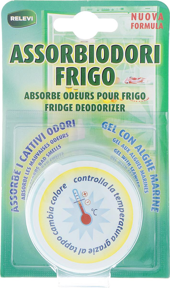 Абсорбент воздуха для холодильников Relevi Frigo, с морскими водорослями, с контролем температуры82_морские водорослиАбсорбент воздуха Relevi Frigo надежно устраняет все неприятные и нежелательные запахи в холодильнике, при этом совершенно не изменяя вкус и свойства продуктов питания. Кроме того изделие превосходно контролирует температуру в холодильнике, ведь для гарантированного и качественного хранения продуктов и снижения вероятности распространения бактерий, температура в холодильнике должна быть менее 5°C. Определить соответствие температуры норме очень просто: если крышка на освежителе темная, то все в порядке; если светлая - необходимо принимать меры. Благодаря своему небольшому размеру освежитель может быть легко размещен как на любой полке холодильника, так и в лотке для яиц.