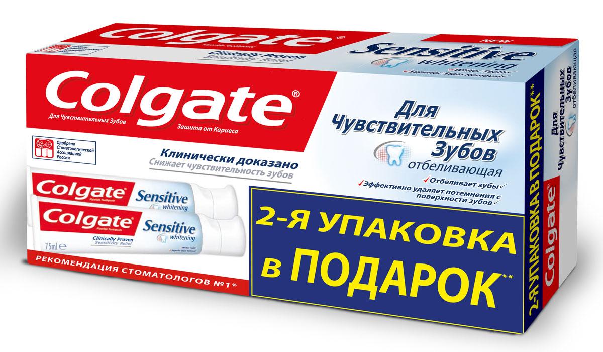Colgate Зубная паста для чувствительных зубов Отбеливающая 75 мл280134Содержит нитрат калия. Клинически доказано, что нитрат калия снижает чувствительность нервных окончаний в оголенном дентине.