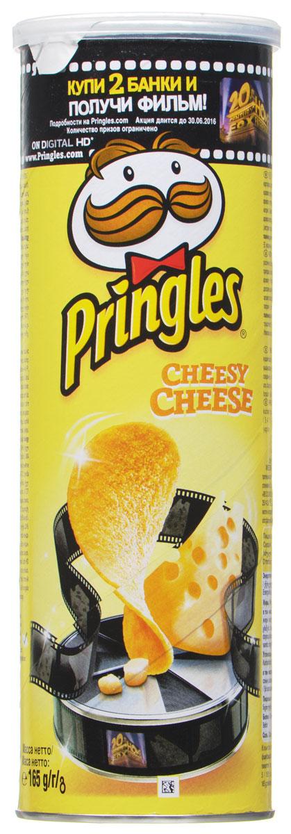 Pringles картофельные чипсы со вкусом сыра, 165 г