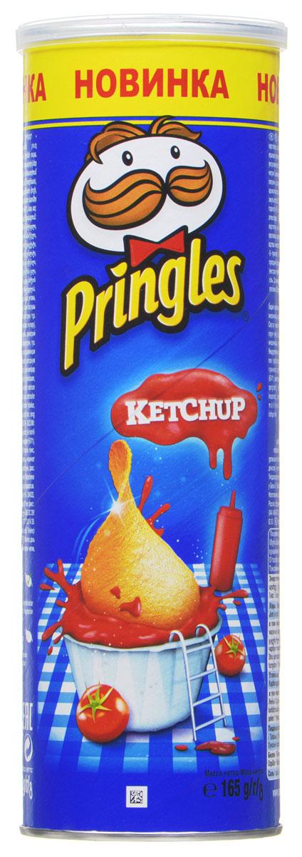 Pringles картофельные чипсы со вкусом кетчупа, 165 г