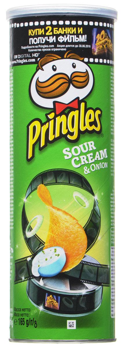 Pringles картофельные чипсы со вкусом сметаны и лука, 165 г