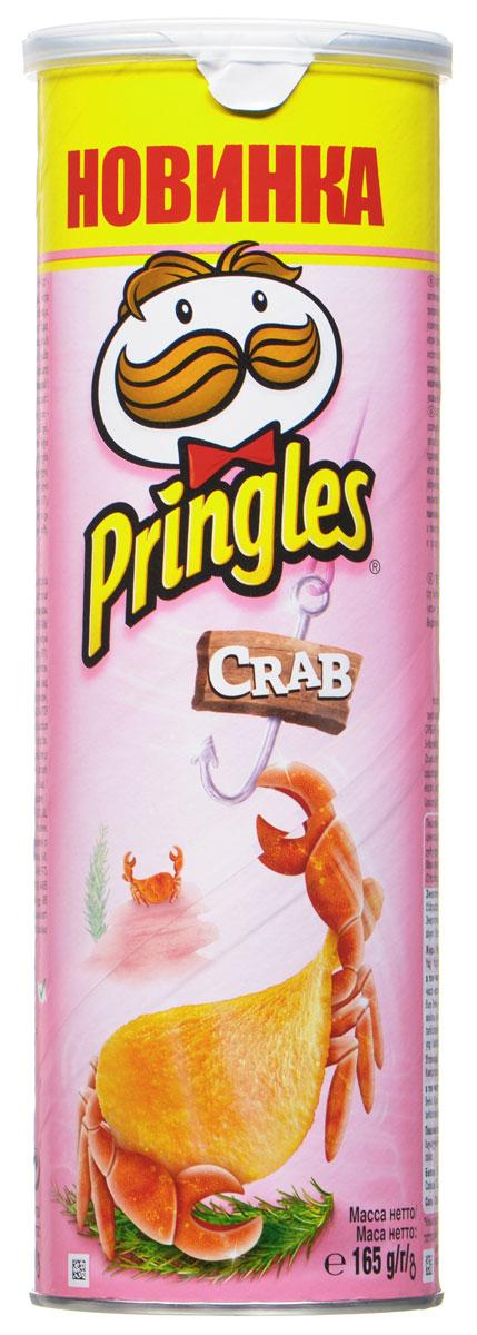 Pringles картофельные чипсы со вкусом краба, 165 г7001057000С чипсами Pringles со вкусом краба вы прочувствуйте каждую нотку раскрывающегося вкуса сочного крабового мяса. Вы этого достойны!