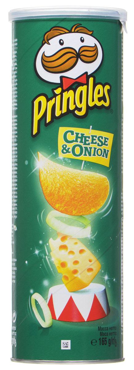 Pringles картофельные чипсы со вкусом сыра и лука, 165 г