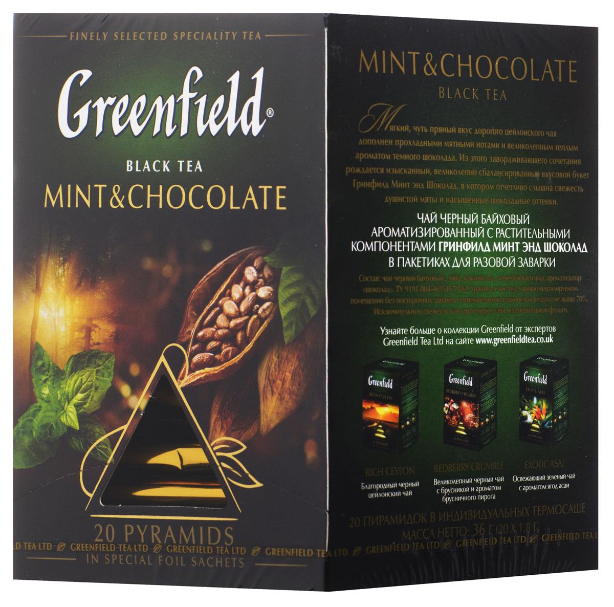 Greenfield Mint & Chocolate черный чай в пирамидках, 20 шт1135-08Мягкий, чуть пряный вкус дорогого цейлонского чая Greenfield Mint & Chocolate дополнен прохладными мятными нотами и великолепным теплым ароматом темного шоколада. Из этого завораживающего сочетания рождается изысканный, великолепно сбалансированный вкусовой букет, в котором отчетливо слышна свежесть душистой мяты и насыщенные шоколадные оттенки.