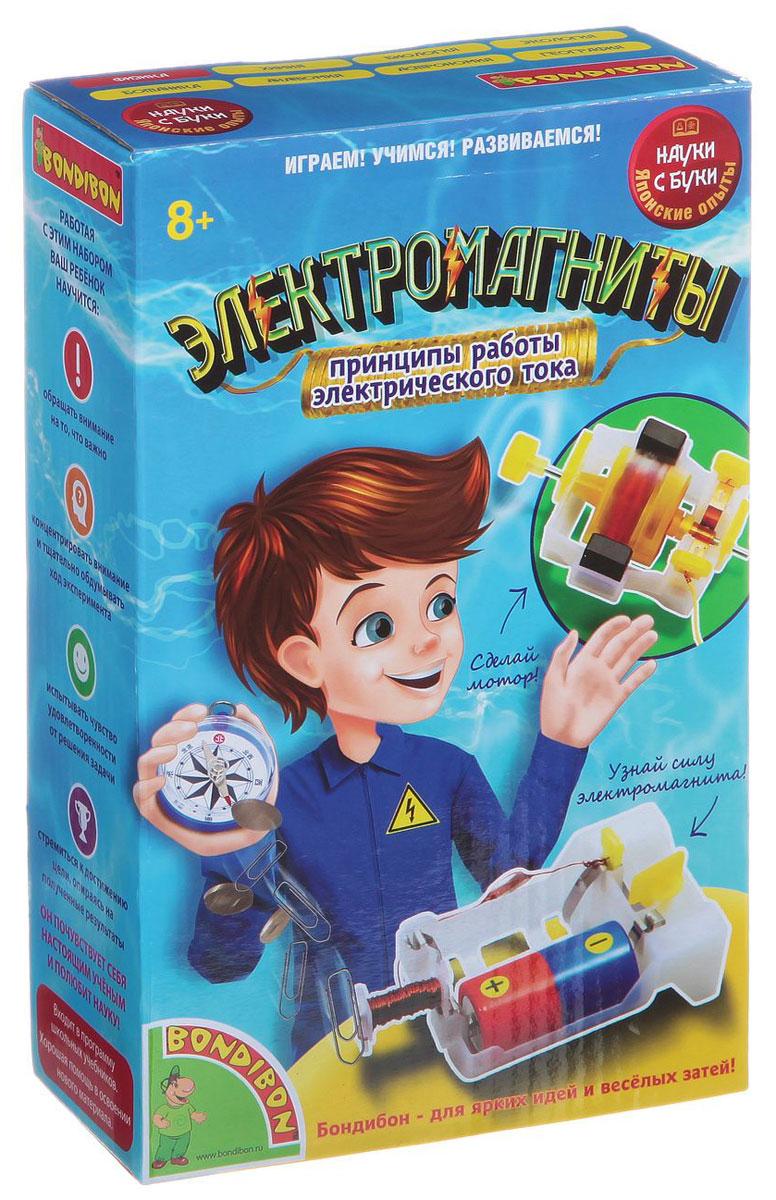 Bondibon Набор для опытов ЭлектромагнитыВВ1457Ребенок даже не подозревает, сколько самых разных магнитов существует на Земле. Более того, оказывается, что и сама наша планета – один большой магнит! Но помимо обычных естественных магнитов существуют еще и электромагниты. Эти магниты начинают действовать только при наличии проходящего через них электрического тока! С помощью данного набора ребенок сможет разобраться, что же такое электромагнит, а также создать свой собственный электромотор и познакомиться с применением электричества и магнитных устройств в быту. Это не только чрезвычайно весело и интересно, но еще и очень познавательно! Для работы вам понадобится 2 батареи D/LR20 (не входят в комплект).