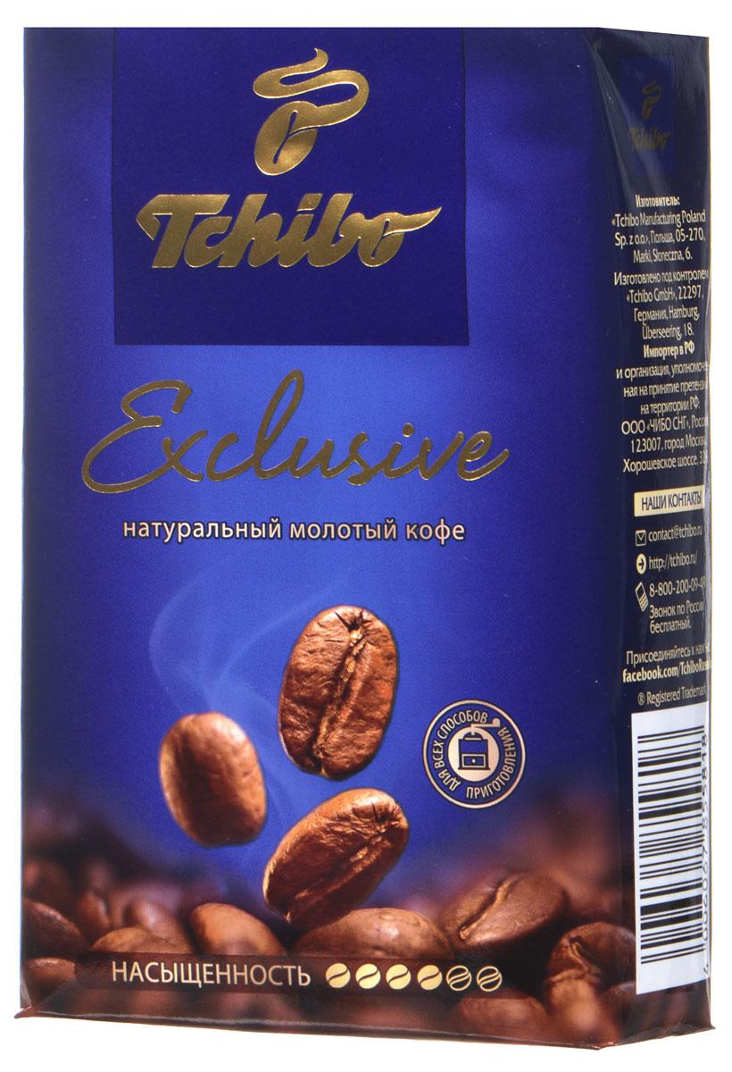 Tchibo Exclusive кофе молотый, 250 г85582Побалуйте себя и своих близких изысканным кофе Tchibo Exclusive. Его богатый аромат и насыщенный вкус доставят вам непревзойдённое удовольствие. Для создания этого исключительного купажа эксперты Tchibo отбирают только лучшие зерна Арабики и дополняют их зернами насыщенной Робусты.