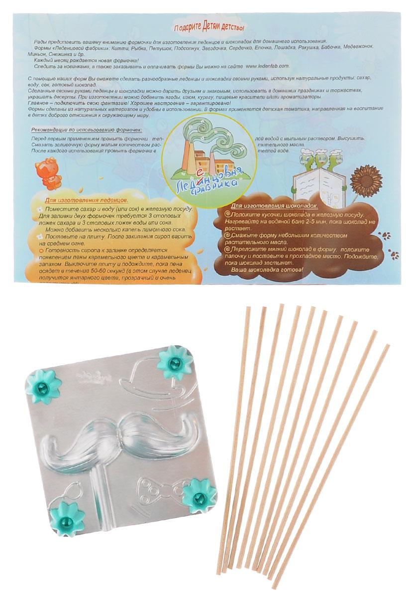Форма для леденцов Усы, 8,6 см х 2,8 см0026С помощью формы Усы вы сможете сделать разнообразные леденцы и шоколадки своими руками, используя натуральные продукты: сахар, воду, сок и готовый шоколад. Изделие выполнено из пищевого алюминия. Форма удобна в использовании и оснащена пластиковыми ножками. В комплект входят 10 палочек для леденцов, выполненных из бамбука, и инструкция по применению. Детская тематика формочек направлена на воспитание в детях доброго отношения к окружающему миру. Размер формы: 9,5 см х 9,5 см х 1,5 см. Размер готового леденца: 8,6 см х 2,8 см х 0,6 см. Длина палочки: 15 см.