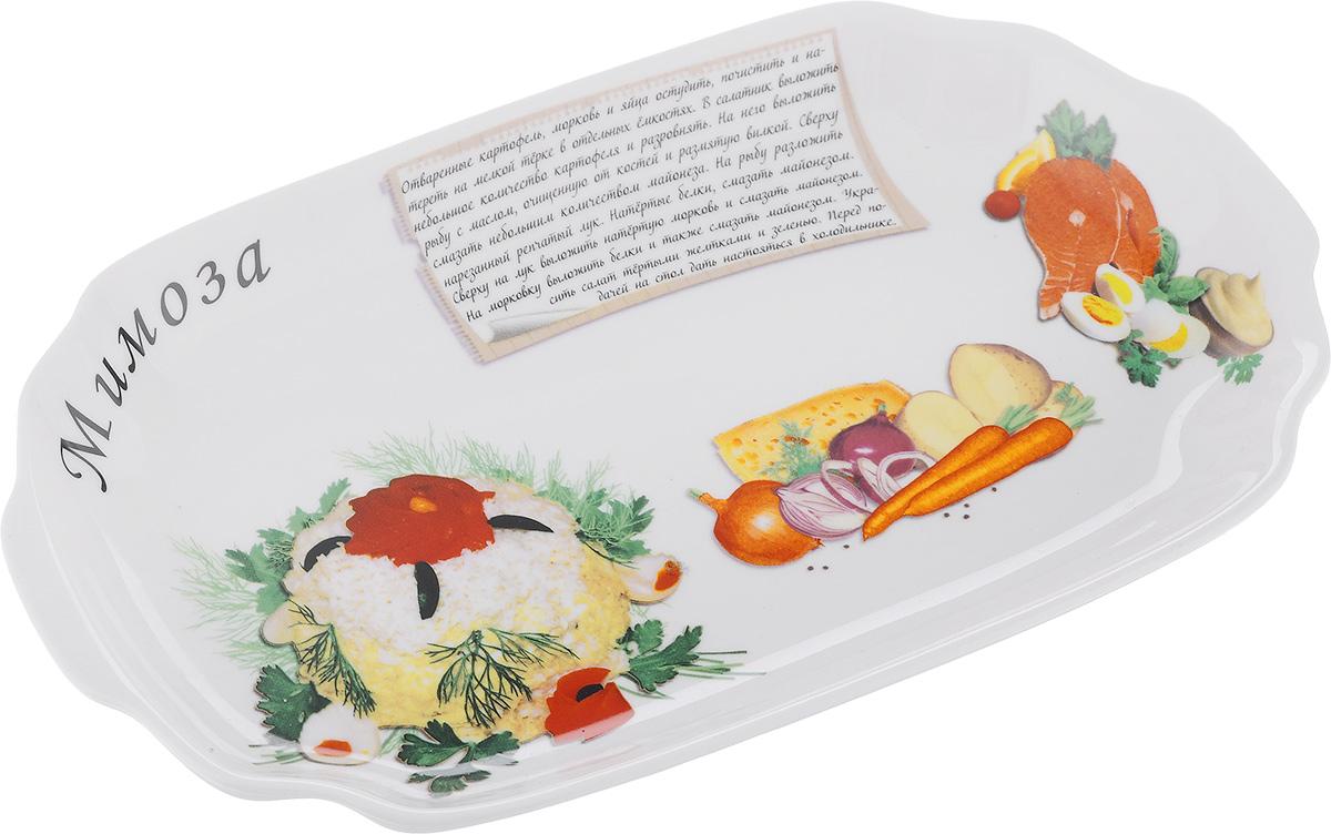 Салатник LarangE Мимоза, цвет: белый, красный, зеленый, 26 х 15 х 3 см598-018Салатник LarangE Мимоза изготовлен из высококачественного фарфора. Слегка закругленные края обеспечивают естественное оптимальное положение и удобное выливание жидкости. На стенке изделия написан рецепт салата мимоза. Салатник LarangE Мимоза станет полезным и практичным дополнением к коллекции ваших кухонных аксессуаров. В комплекте буклет с 12 рецептами.