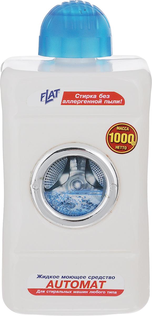 Жидкое моющее средство для стирки Flat Automat, с ароматом свежести, 1 кг4600296000218Жидкое моющее средство Flat Automat разработан специально для автоматических стиральных машин, обладает пониженным пенообразованием. Освежает яркость цвета. Действует уже при 30°C. Великолепно подходит для частых стирок, не повреждает волокна ткани. Содержит оптический отбеливатель, улучшающий качество стирки. Не раздражает кожу рук. Состав: вода, анионные ПАВ 5-15 %, неионогенные ПАВ 5-15 %, мыло менее 5 %, фосфаты 5-15 %, оптический отбеливатель, ароматическая композиция, метилизотиазолинон, хлорметилизотиазолинон. Товар сертифицирован.