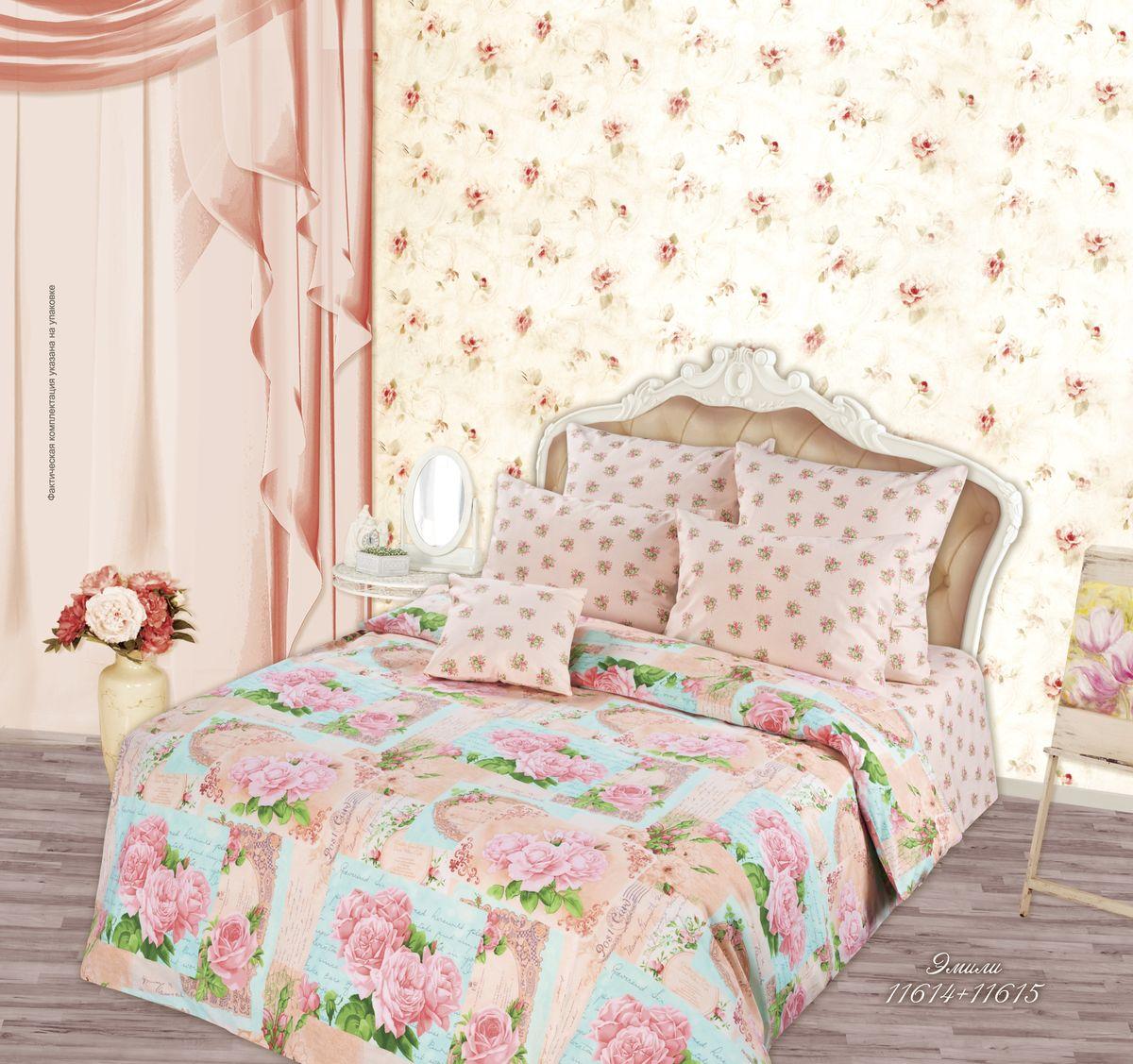 Комплект белья Romantic Эмили, 1,5-спальный, наволочки 70х70, цвет: бежевый, розовый277399Роскошный комплект постельного белья Romantic Эмили выполнен из 100% хлопка высшего качества. Комплект состоит из пододеяльника, простыни и двух наволочек. Lux Cotton - это уникальная ткань, произведенная из длинноволокнистого мягкого хлопка. Постельное белье Romantic подчеркнет ваш индивидуальный стиль и создаст неповторимую и романтическую атмосферу в вашей спальне.