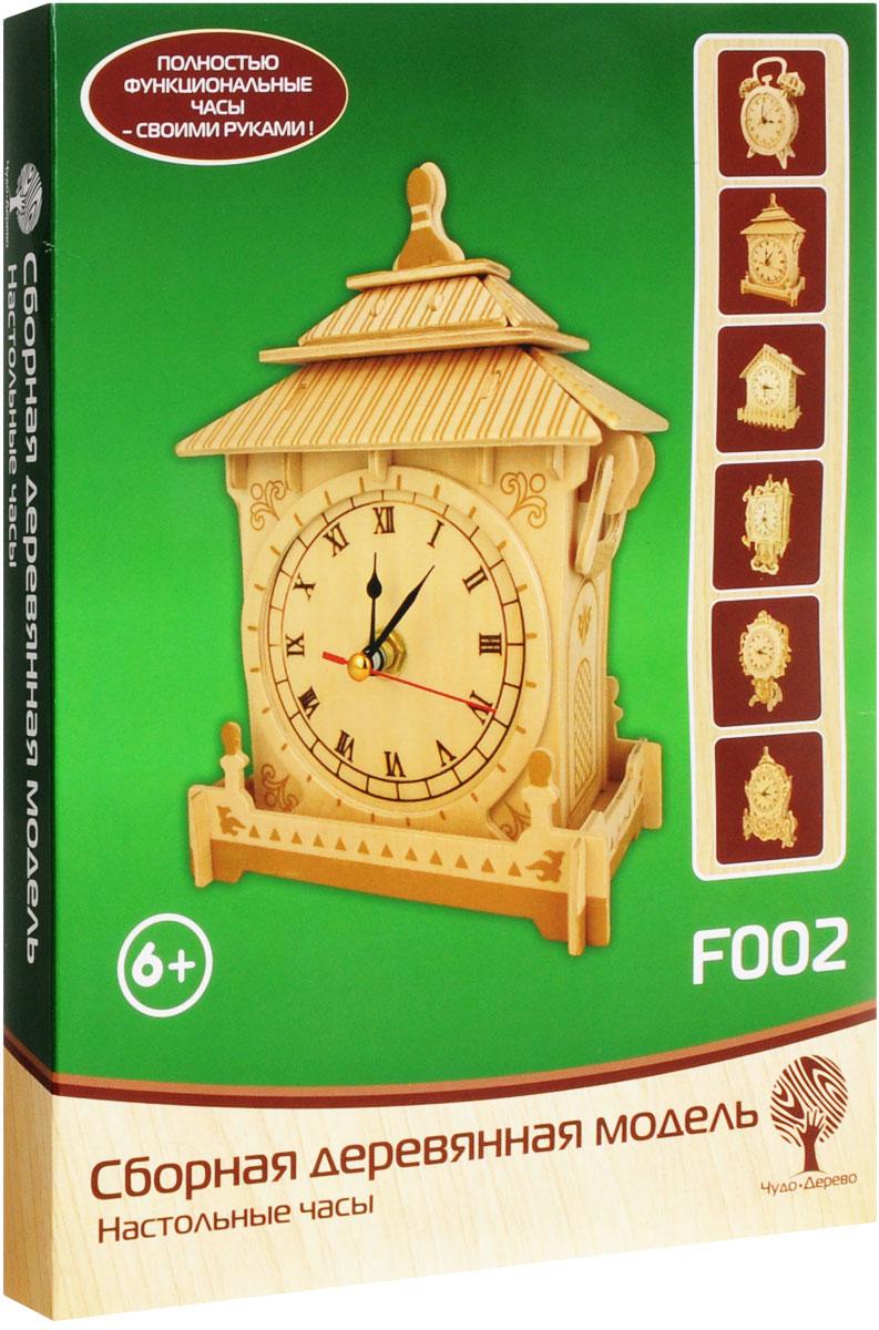 VGA Wooden Toys Сборная деревянная модель Настольные часы