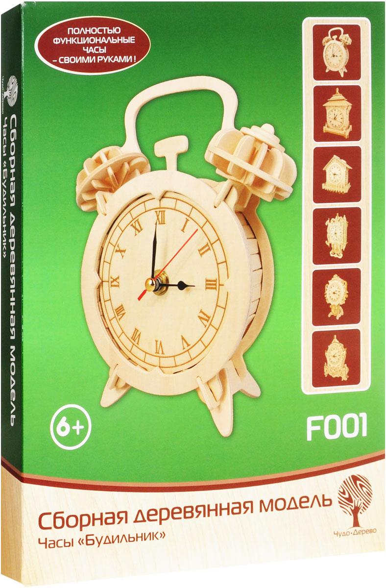 VGA Wooden Toys Сборная деревянная модель Часы БудильникF001Сборная деревянная модель VGA Wooden Toys Часы Будильник - это полностью функциональные часы своими руками! Набор включает в себя часовой механизм, набор стрелок, комплект деревянных пластин с вырезанными фрагментами (деталями) корпуса часов, шкурку для зачистки края деталей, схему сборки. Отдельные детали собираются (скрепляются) в порядке и очередности, согласно прилагаемой схемы. Рекомендуется использовать клей ПВА для прочности соединений. Случайно сломанная деталь легко может быть восстановлена с использованием клея ПВА. Сборная деревянная модель VGA Wooden Toys Часы Будильник - это стильный подарок для детей и взрослых! Для работы часов необходима 1 батарейка типа АА (не входит в комплект).